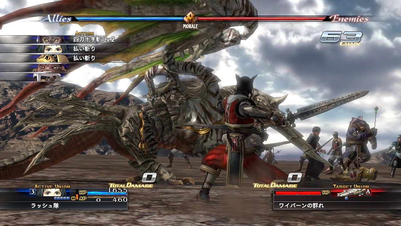 The Last Remnant - 30200