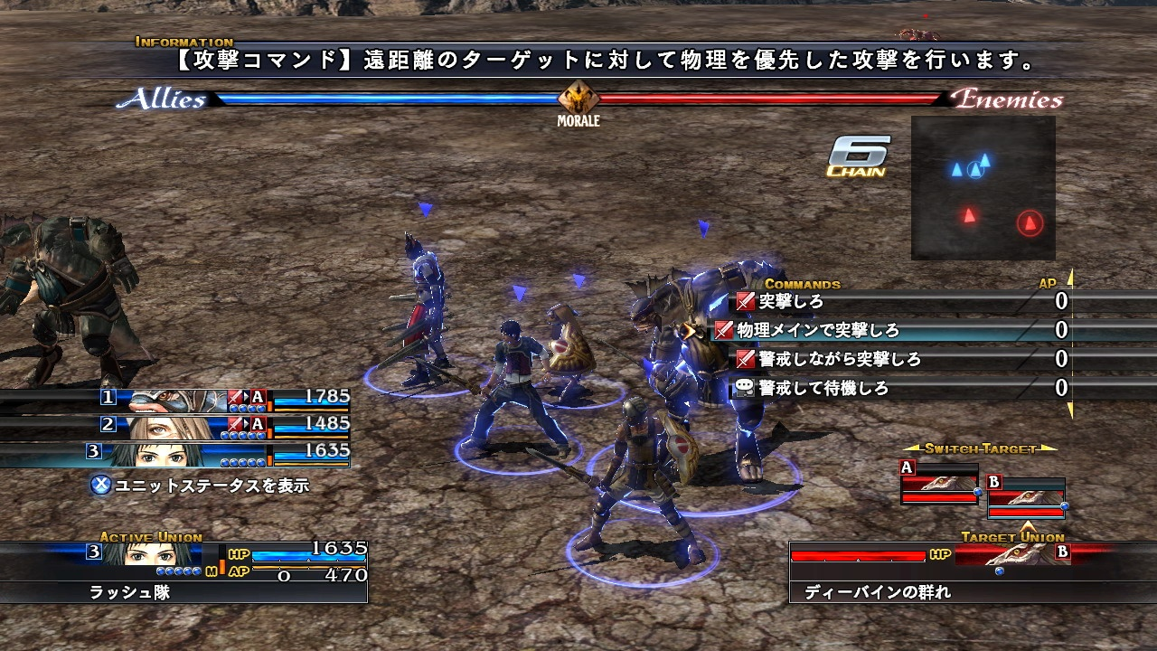 The Last Remnant - 30201