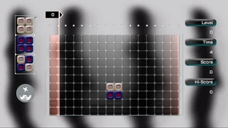 Lumines Supernova - 30986