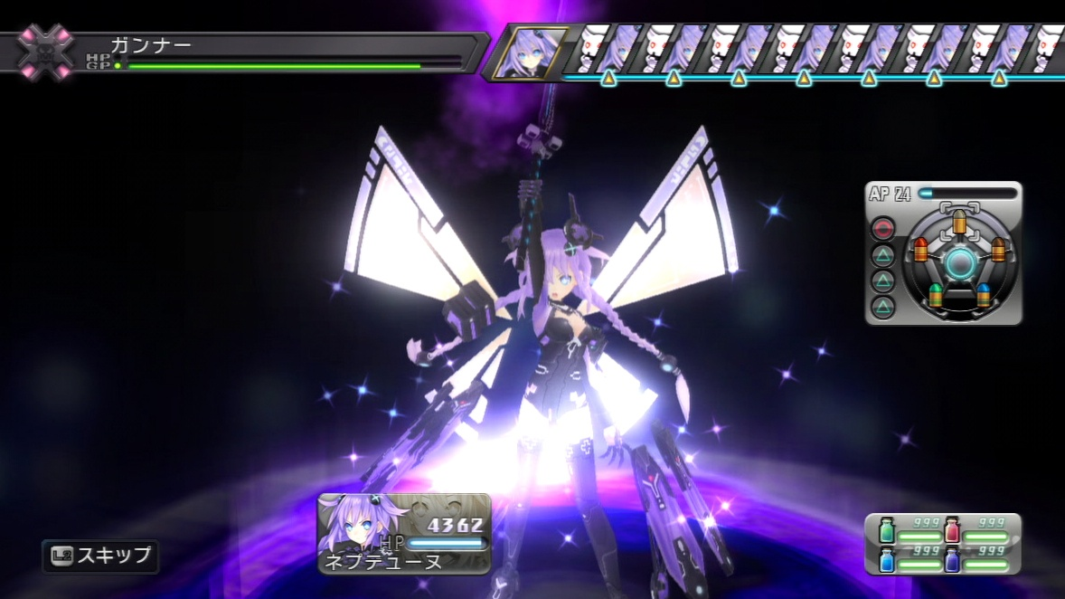 Hyperdimension Neptunia - 42552