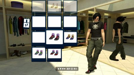 PlayStation Home - 30642