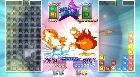 Super Puzzle Fighter II HD Remix - 09951