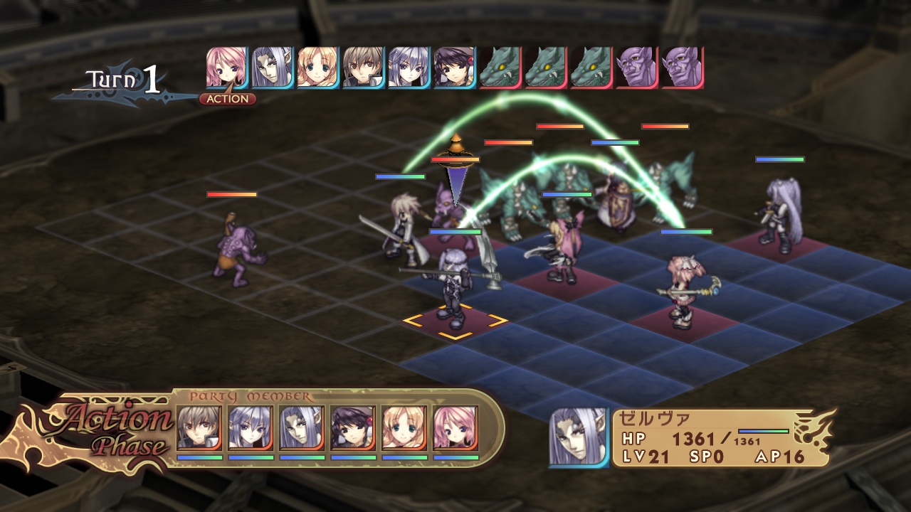 Record of Agarest War - 37927