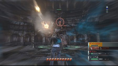 Resonance of Fate - 36670