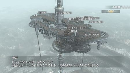 Resonance of Fate - 36675