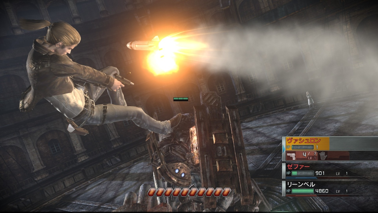 Resonance of Fate - 36669