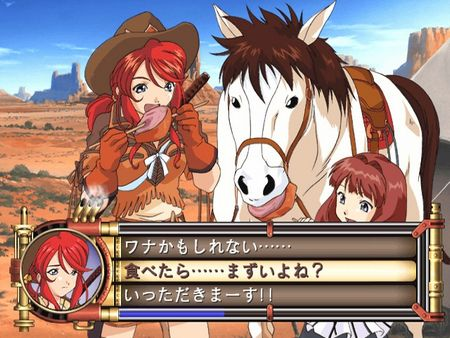 Sakura Wars: So Long, My Love - 60670