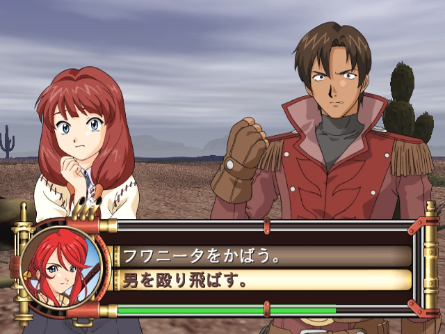 Sakura Wars: So Long, My Love - 60671