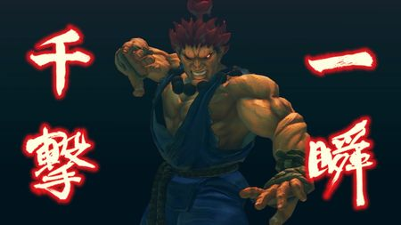 Super Street Fighter IV - 32492