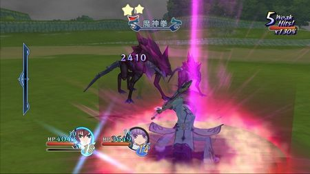 Tales of Graces f - 43983