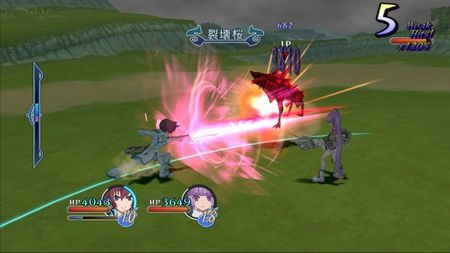 Tales of Graces f - 43985
