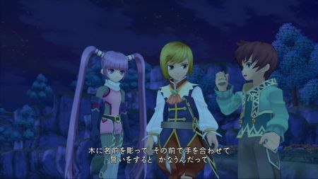 Tales of Graces f - 43998