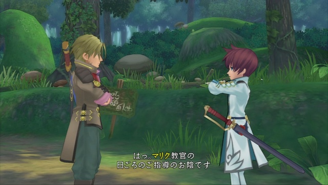 Tales of Graces f - 44000