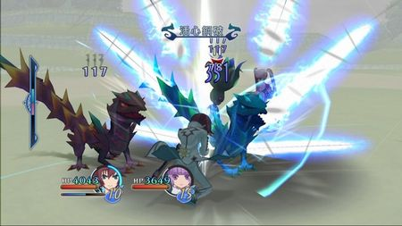 Tales of Graces f - 43987