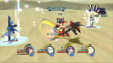Tales of Graces f - 43986