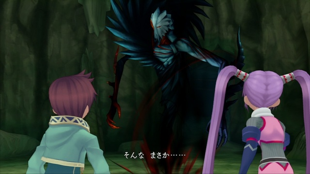 Tales of Graces f - 43999
