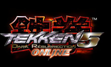 Tekken: Dark Resurrection - 07577