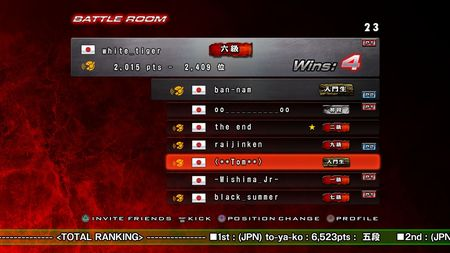 Tekken: Dark Resurrection - 07579