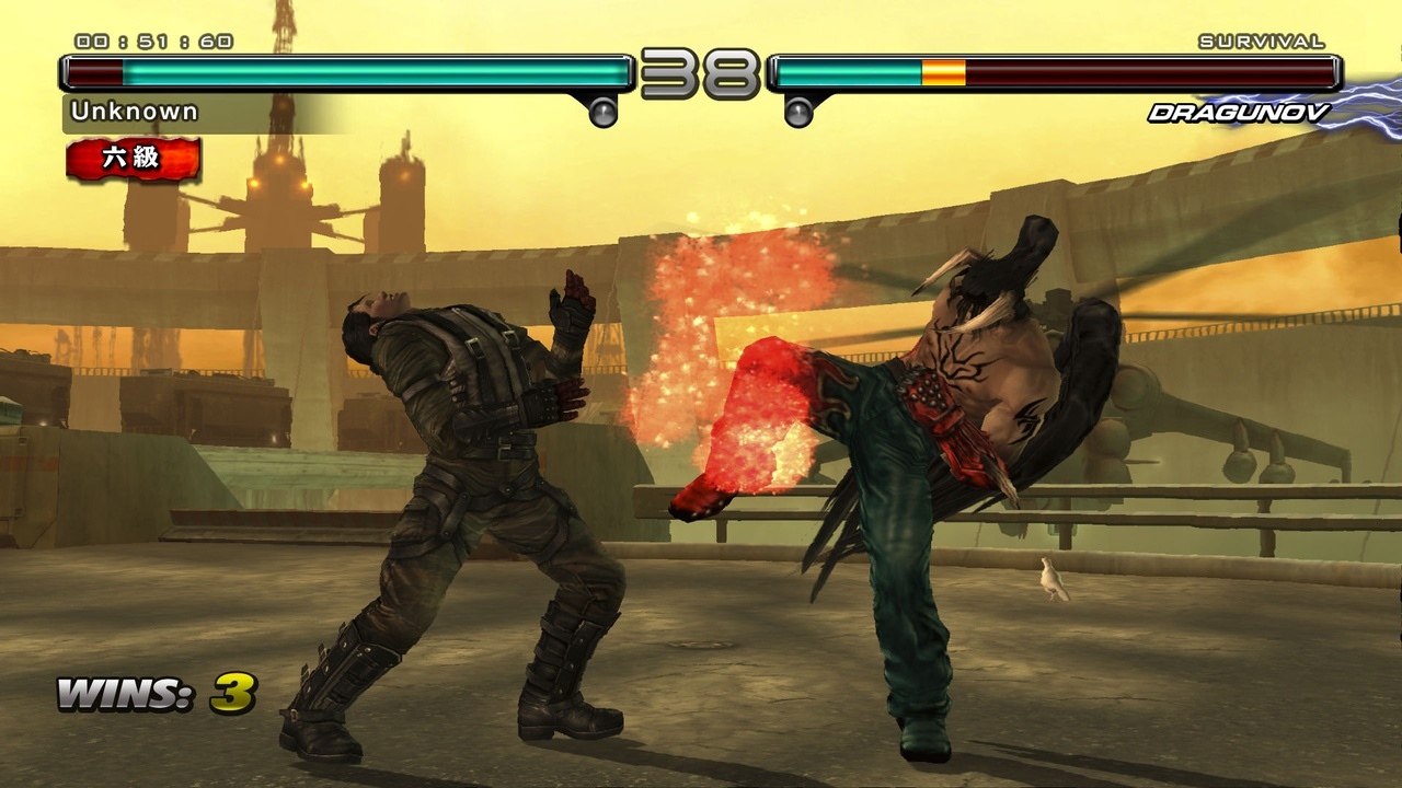 Tekken: Dark Resurrection - 07581