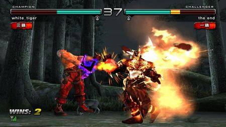 Tekken: Dark Resurrection - 07582