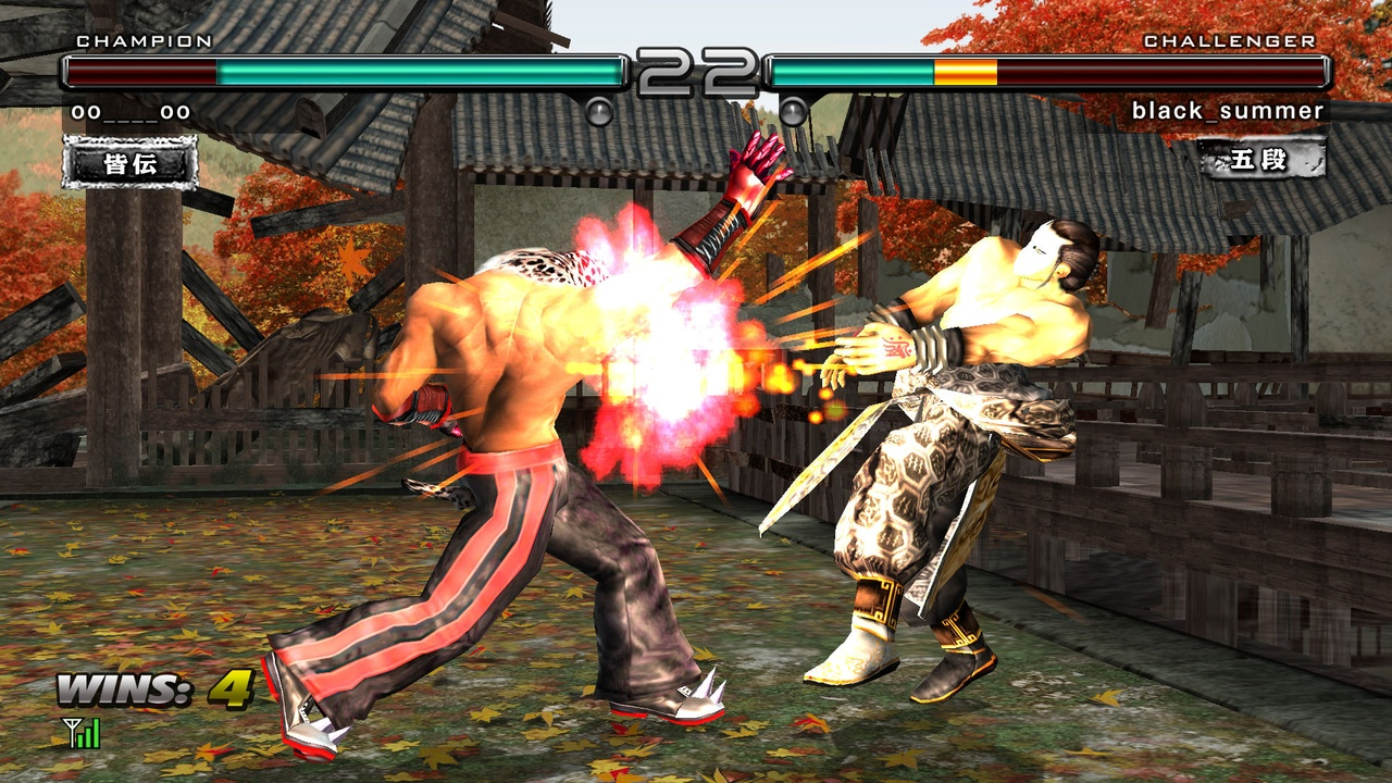 Tekken: Dark Resurrection - 07583