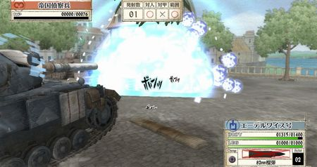Valkyria Chronicles - 27970