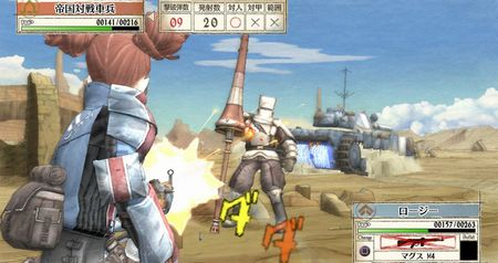 Valkyria Chronicles - 27972
