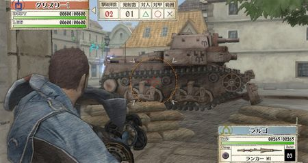 Valkyria Chronicles - 27974