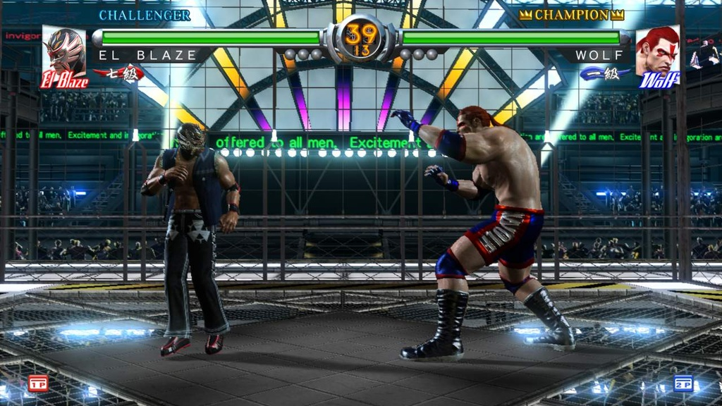 Virtua Fighter 5 - 04686
