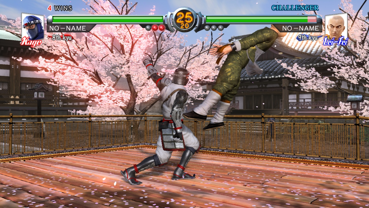 Virtua Fighter 5 - 04667