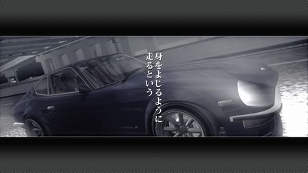 Wangan Midnight - 09587