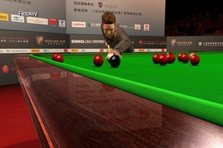 WSC REAL 08: World Snooker Championship - 24439