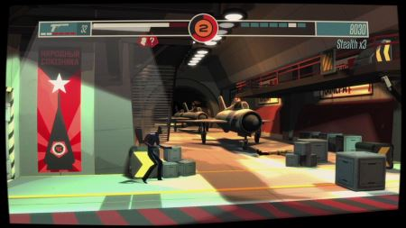 CounterSpy - 01341