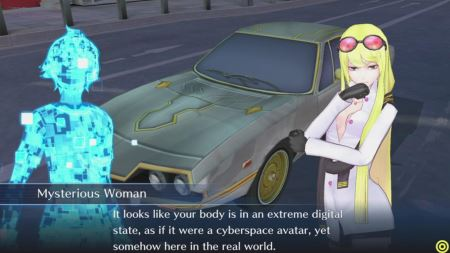 Digimon Story Cyber Sleuth - 08533