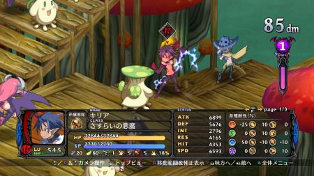 Disgaea 5: Alliance of Vengeance - 02661