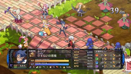 Disgaea 5: Alliance of Vengeance - 02658