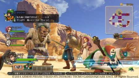 Dragon Quest Heroes - 02759