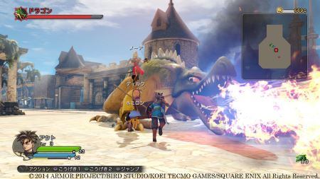 Dragon Quest Heroes - 02763