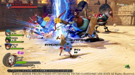 Dragon Quest Heroes - 02767