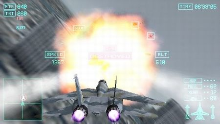 Ace Combat: Joint Assault - 11877