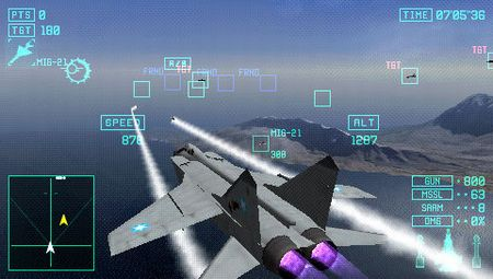 Ace Combat X: Skies of Deception - 05690