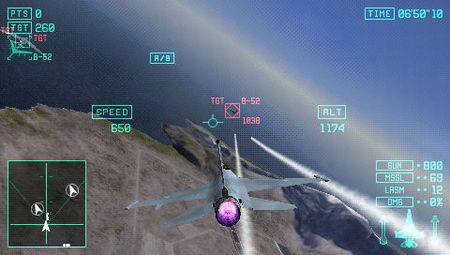 Ace Combat X: Skies of Deception - 05697