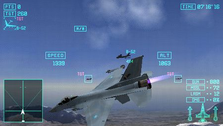 Ace Combat X: Skies of Deception - 05682