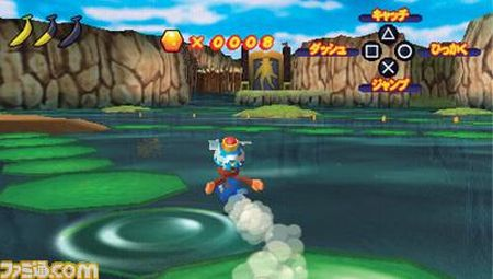 Ape Escape: Saru Saru Master Moves - 07531