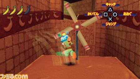 Ape Escape: Saru Saru Master Moves - 07535