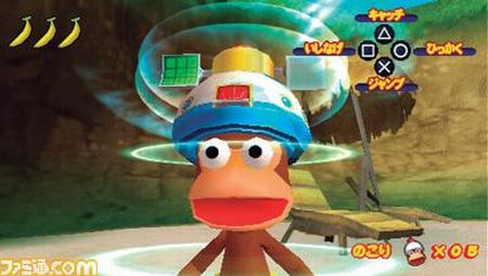 Ape Escape: Saru Saru Master Moves - 07536