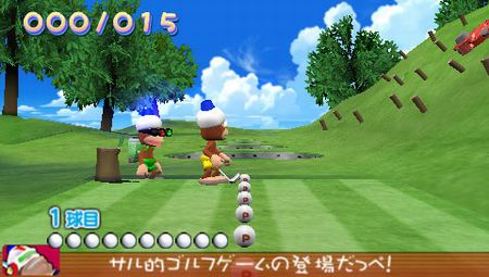 Ape Escape Academy - 02904