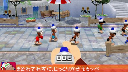 Ape Escape Academy - 02905
