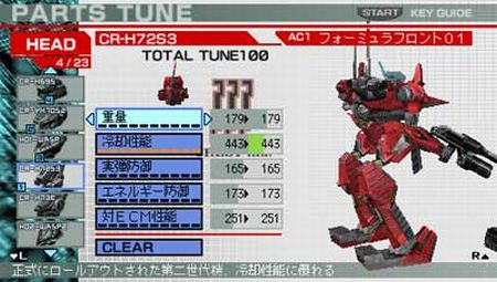 Armored Core: Formula Front - 00427