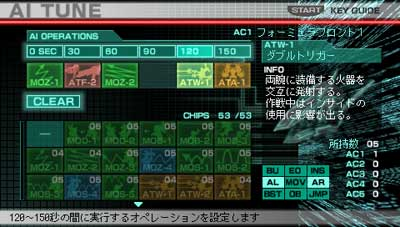 Armored Core: Formula Front - 00436